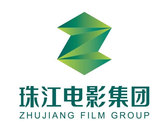 珠江电影集团